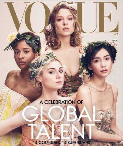 [PHOTOS] Banky W Gushes As Adesua Etomi Covers Vogue Magazine