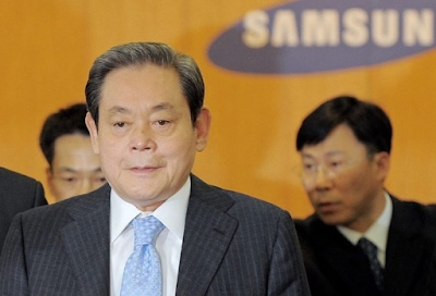 Samsung chairman, Lee Kun-Hee is dead